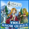 The Snow Queen Soundtrack